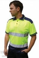 High Visibility Yellow & Navy Polo Shirt